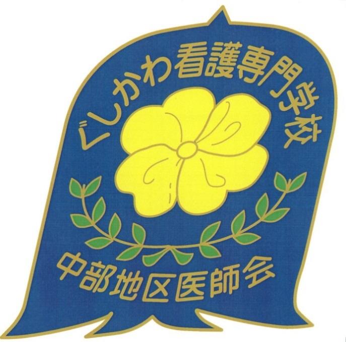 gushilogo